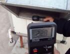 盘锦兴隆台空调拆装维修清洗加氟