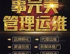 上海微商推广公司哪家好?新手微商怎么做?