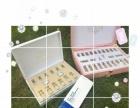 【祛斑美白】加盟官网/加盟费用/项目详情