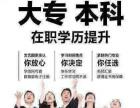 常州一年制自考大专报名 南京重点大学自考招生 时间短含金量高