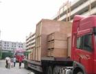 上海至全国大件运输-整车-精品线路-免费上门提货