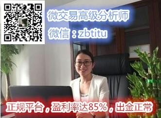 鼎庆商城微交易主要有哪些品种?微交易产品走势是不是统一的?
