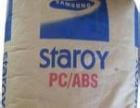 库存原料PC、PBT、PA、TPU、ABS颗粒回收