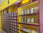 展示柜展柜定做 成都展柜厂定做化妆品柜 饰品展柜中药柜烤漆柜