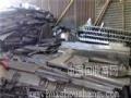 辽宁鞍山海城市不锈钢回收-海城市废不锈钢回收
