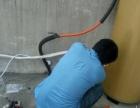 专业管道疏通 化粪池清理水管维修等各种疑难疏通问题