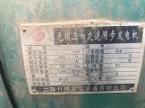 河南二手发电机组500kw好机型出售