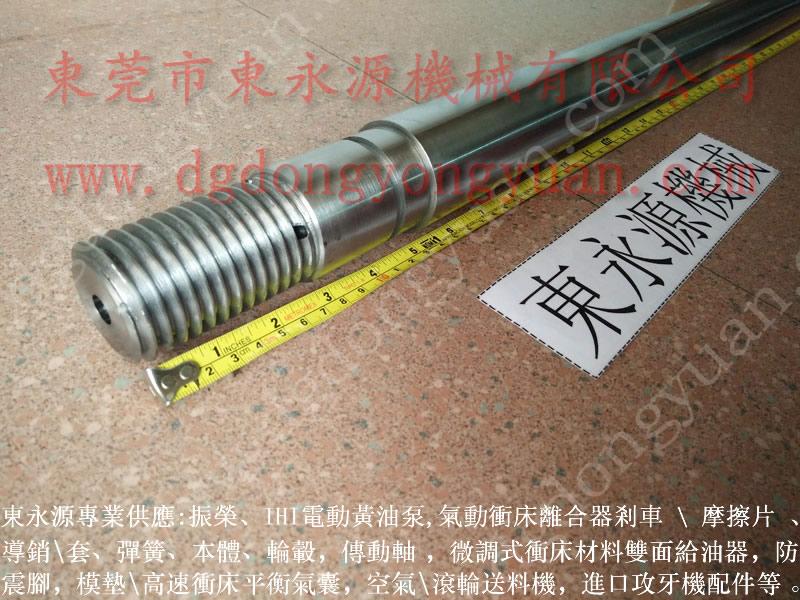 AIDA冲床自动化,协易高速冲床弹簧-离合器电磁阀等
