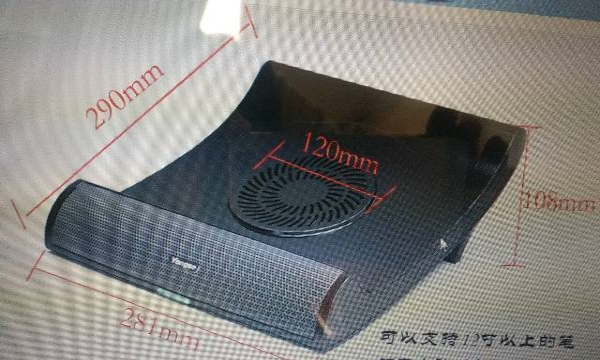 Yongse/扬仕笔记本电脑散热器音响支架