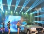 庆典活动策划、舞台灯光音响租赁、LED广告车租赁