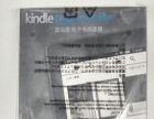 全新未开封Kindle Paperwhite电子书阅读器