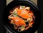 巴比酷肉蟹煲 麻辣香锅加盟 火锅加盟 特色餐饮