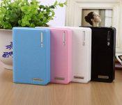 时尚移动电源 钱包移动电源 iphone4S充电宝 12000毫安移动电源
