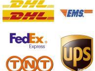 内江DHL UPS 联邦(国际快递 国际物流国际货运