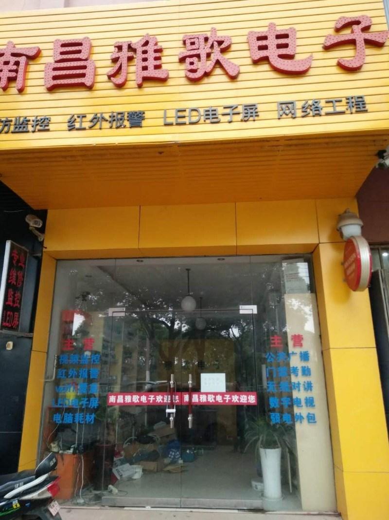 南昌周边:安防监控 光纤熔接 网络布线 门禁