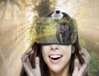 VR盛宴丨三明学院VR体验馆试营业啦 邀您体验一把
