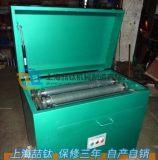 多用新型XMB-70三辊四筒棒磨机