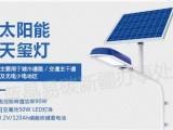 新疆库房现货供应蓝晶易碳太阳能路灯 天玺灯