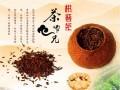 中秋节商务茶礼品公司 中秋节礼品订购 新会柑普茶礼品选茶师兄