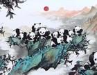 国礼 百宝图 熊猫书画真迹