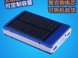 太阳能移动电源20000毫安三星苹果小米移动电源太充电宝太阳能
