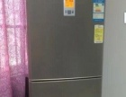 很新的冰箱电视洗衣机转让