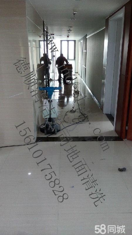 市中家庭保洁开荒保洁 擦玻璃换纱窗 清洗油烟机地毯清洗