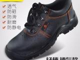 代尔塔劳保鞋男钢包头防砸防刺穿工作鞋冬季休闲鞋棉鞋焊工安全鞋