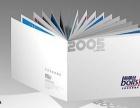 海口标志logo设计 画册设计宣传册设计 传单设计