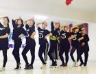 成就舞蹈梦来A舞(民族 爵士 钢管 街舞 韩国热舞 )