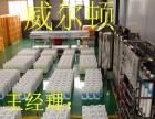威可盾防冻液配方、洗洁精设备厂家直销加盟