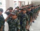 青少年军事夏令营