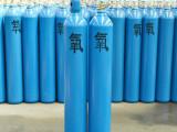 天津供应氧气乙炔气氩气氮气氢气氦气混合食品级二氧化碳配送租赁