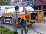中山市古镇疏通厕所 马桶 疏通厨房下水道