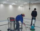专业各种新旧居开荒家庭保洁地毯清洗地板打蜡玻璃清洗