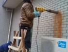 浦口专业打孔 钻孔 开门窗 开沟槽 改下水道,水管维修改造