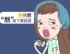 成都华西黄褐斑医学研究院:成都锦江区治疗黄褐斑的方法?