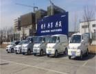天津新能源电动货车租赁 不限行不限号 送货新方式