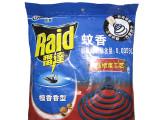 雷达蚊香20盘檀香型盘香 高压纸浆工艺不易折断有效驱蚊支持批发