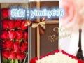 运城盐湖生日鲜花店蛋糕开业花篮市区免费送货上门