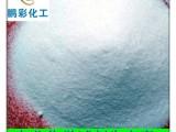 鹏彩专业生产分析纯溴化钾