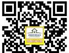 上海地宝防滑防护科技有限公司加盟 家政服务