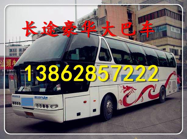 昆山到梅州汽车时刻表*汽车票查询13862857222天天有车