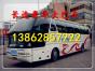 常熟到沧州的汽车%长途客车13862857222 客运站直达