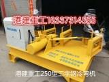 十堰数控工字钢弯拱机/工字钢冷弯机45工字钢