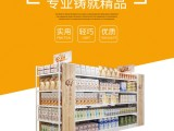 广州惠诚精品商超货架定制
