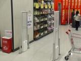 汉中超市声磁款商品防盗器厂家提供上门安装