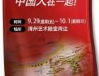 参加庆典学韩语就到佰济外语来
