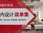 贵阳网络营销前10名的学校好不好