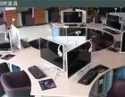 办公桌椅、屏风隔断、班台、沙发等办公家具量大从优